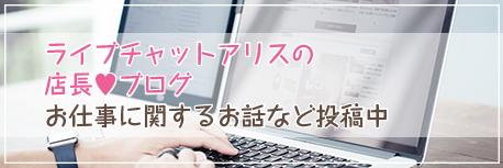 熊本店スタッフブログ